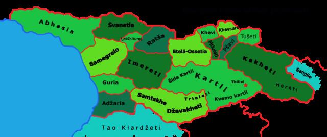 Карти історичних областей Грузії