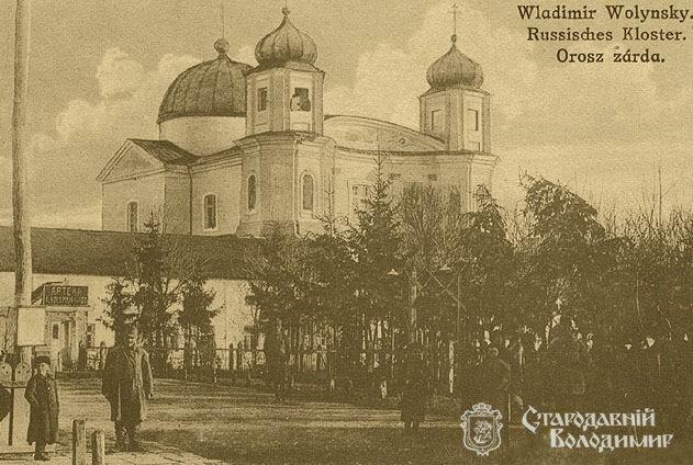 wolodymyr-cerkva