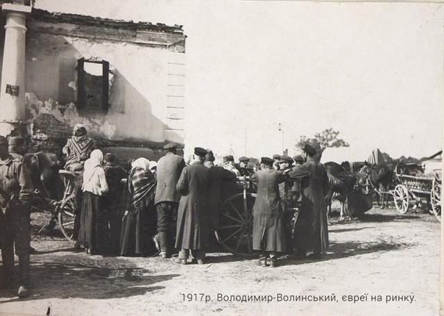 wolodymyr-rynok-1917